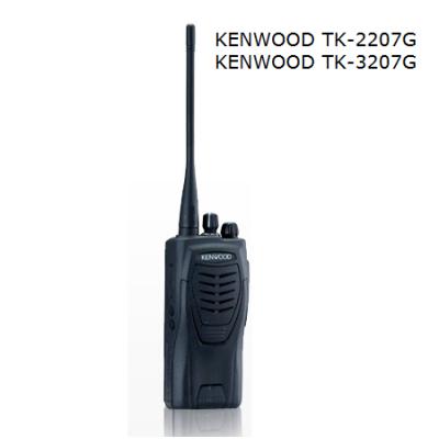 Máy bộ đàm Kenwood TK 2207G