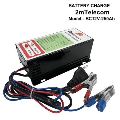 Sạc ắc quy tự động 2mTelecom BC12V-250Ah